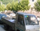 驭菱单排货车出售