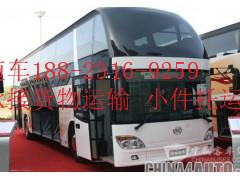 从温州到芜湖卧铺汽车++票价及发车时间