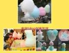布林bling创意气球装饰,各种手工暖场DIY