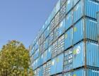 20柜40尺柜二手集装箱出售,价格优惠,冷藏集装箱罐式集装箱