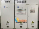 北京創福新銳 GGD型交流低壓配電柜 PLC變頻控制柜