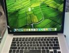 卖苹果MacBook Pro  15.4英寸