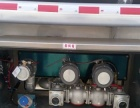 转让 油罐车东风轻量化国五新20吨30吨油罐车