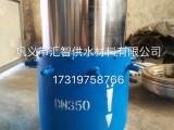 镀铬ZTB套筒补偿器 新型蒸汽管道注打式厂家