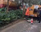 松山湖市政管道清淤,清理污水,管道疏通,疏通下水道,泥浆清理
