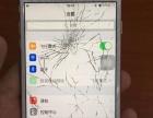 小米苹果手机屏碎维修更换外屏维修