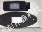 倍加福P+F安全防夹光电传感器AIR30沈阳销售处