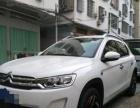 雪铁龙 C3XR 2015款 1.6 自动 先锋型-