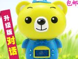 包邮录音对话宝宝婴幼儿童益智玩具批发mp3早教故事机充电