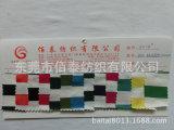 0014#2cm间条纹莫代尔 淘宝爆款莫代尔条纹汗布 针织打底衫