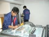 广州荔湾区电视机维修点