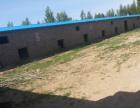 6亩场地(内有1200平米厂房)出租