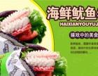 梧州老北京卤肉卷加盟费多少钱-卷来卷去天天赚钱无淡