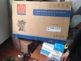 大连格兰仕空调维修 小型保鲜制冷设备公司