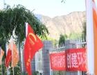 青海新东方烹饪学校开始火爆招生了