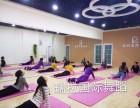 阜阳瑞拉国际舞蹈 瘦身塑形 肚皮舞 瑜伽