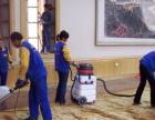 专业开荒/家庭保洁、油烟机/玻璃/外墙清洗、钟点工