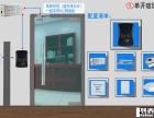上海门禁遥控安装 自动门加装遥控 门禁维修