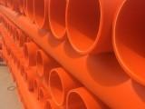 山西天勤 电力管mpp 电力电缆管 高压电力管 电力预埋管