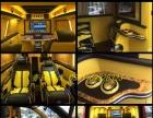 商务车房车改装 定制座椅 内饰翻新改色 汽车微整形