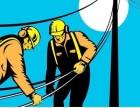 特殊工种技能电工 焊工等培训 取证 复审