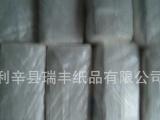 瑞丰公司常年供应餐巾纸大盘纸