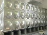供应成都不锈钢水箱及水箱模压板 食品级SUS304不锈钢