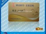 深圳卡厂承接各种会员卡 门禁卡 考勤卡 定制业务  欢迎来电咨询