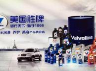 美国胜牌润滑油价格从优广州总经销一级批发各级别各粘度品种齐全