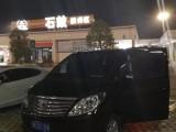 京人京車 24小時病人全國長途接送 大七座商務 安全舒適