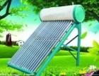 欢迎访问-力诺瑞特太阳能大庆全国各市售后服务!