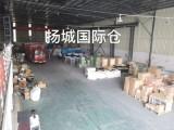 广州海运发货到菲律宾双清到门