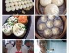 镇江潮汕营养海鲜砂锅粥加盟特色小吃技术培训