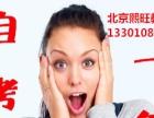 武汉理工大学自学考试本科 项目管理2017年招生计划