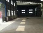 阜宁汽车客运总站对面厂房约2000平米出租