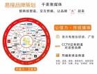苏州易搜品牌策划VI设计,中小企业苏州网络推广和苏州品牌策划