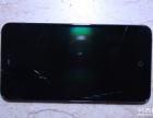 魅族MX4 Pro换屏幕多少钱 魅族MX4 Pro屏幕碎了