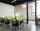 Emm,租个办公室成为自己的老板!不要让创业变成自己的追求