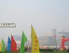 盐城喷绘写真KT板展架易拉宝横幅彩页锦旗超低价制作