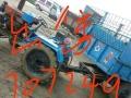 东方红750,拖拉机