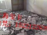 闵行区黄桦路装修拆除,垃圾清理,家装拆除,工厂拆除