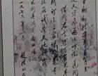 赵朴出的字画年代久
