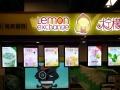 炎炎夏日来杯冷饮奶茶冰淇淋-沈阳柠檬工坊
