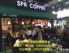 鸡排超人受邀参加2015秋季第31届广州特许连锁加盟展览会