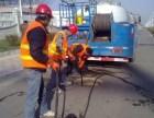 宣城泾县专业清理化粪池 市政管道清洗
