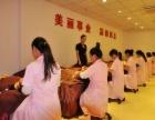 北京通州美容师培训机构 通州区美容培训学校榜