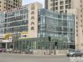 孵化器直租下瓦房写字楼 地铁口旁紧邻恒华大厦