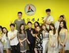 中国传媒大学演艺人才高级研修班招生了