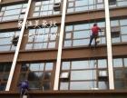 温州专业清洁专业外墙清洗,装潢开荒清洁,防水补漏