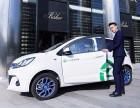 深圳车教授高续航+高颜值新能源汽车